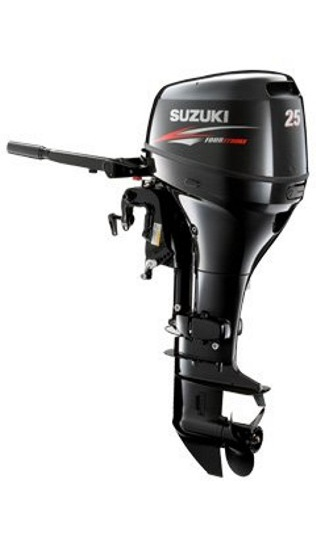 petrol outboard with tiller